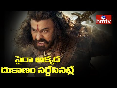Sye Raa Narasimha Reddy Report From North  hmtv Telugu News