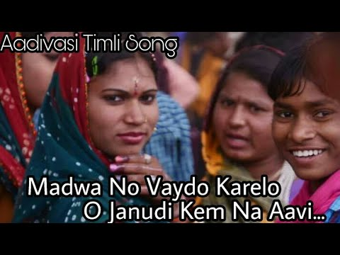 Madwa No Vaydo Karelo Janudi Kem Na Aavi/Singer-Paresh