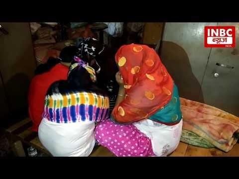 Danapur सेक्स रैकेट का भंडाफोड़ आपत्तिजनक में लड़कियां गिरफ्तार