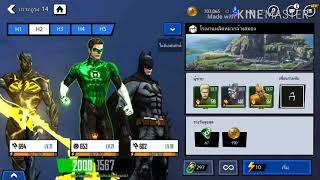 DC UNCHAIN #6 The flash BlackRazor...