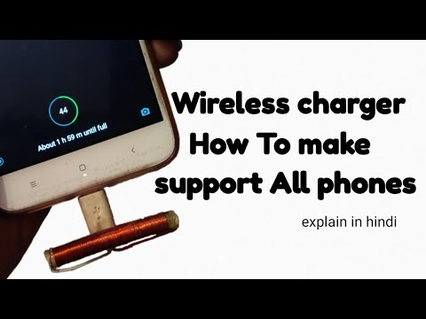 How To Make A Wireless Charger At Home In Hindi Very Simple Way