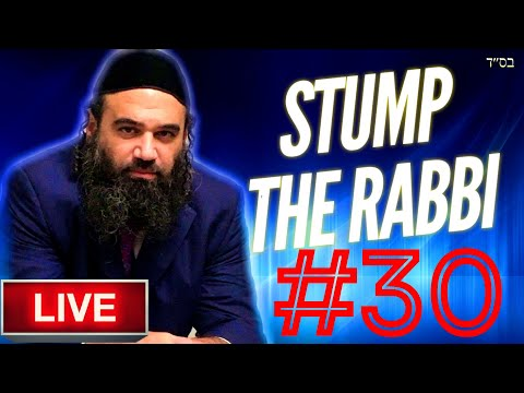 STUMP THE RABBI PART (30) Halacha Vs Suggestion, HEAVENLY JUDGEMENT, PI In Torah, REINCARNATION