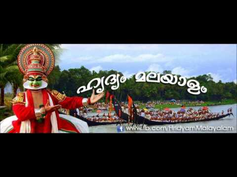 malayalam kavitha saphalamee yathra