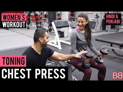 Women's Workout: Chest Press for TONING & WEIGHT LOSS!
