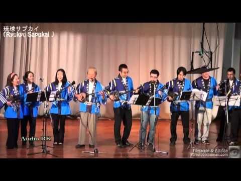 Ryukyu Sapukai - (10º Aniversario de Alternativa Nikkei) Kwa Fu Bushi v2