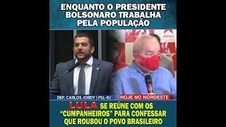 """LULA SE REÚNE COM OS """"CUMPANHEIROS"""" PARA CONFESSAR QUE ROUBOU O POVO BRASILEIRO"""