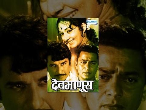 Kaivari Marathi Film 1981 Songs Free Download --