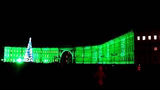 Новогоднее световое шоу в Санкт-Петербурге