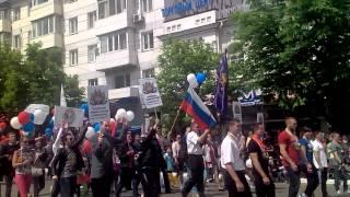Симферополь 1 мая 2015(, 2015-05-01T13:37:10.000Z)