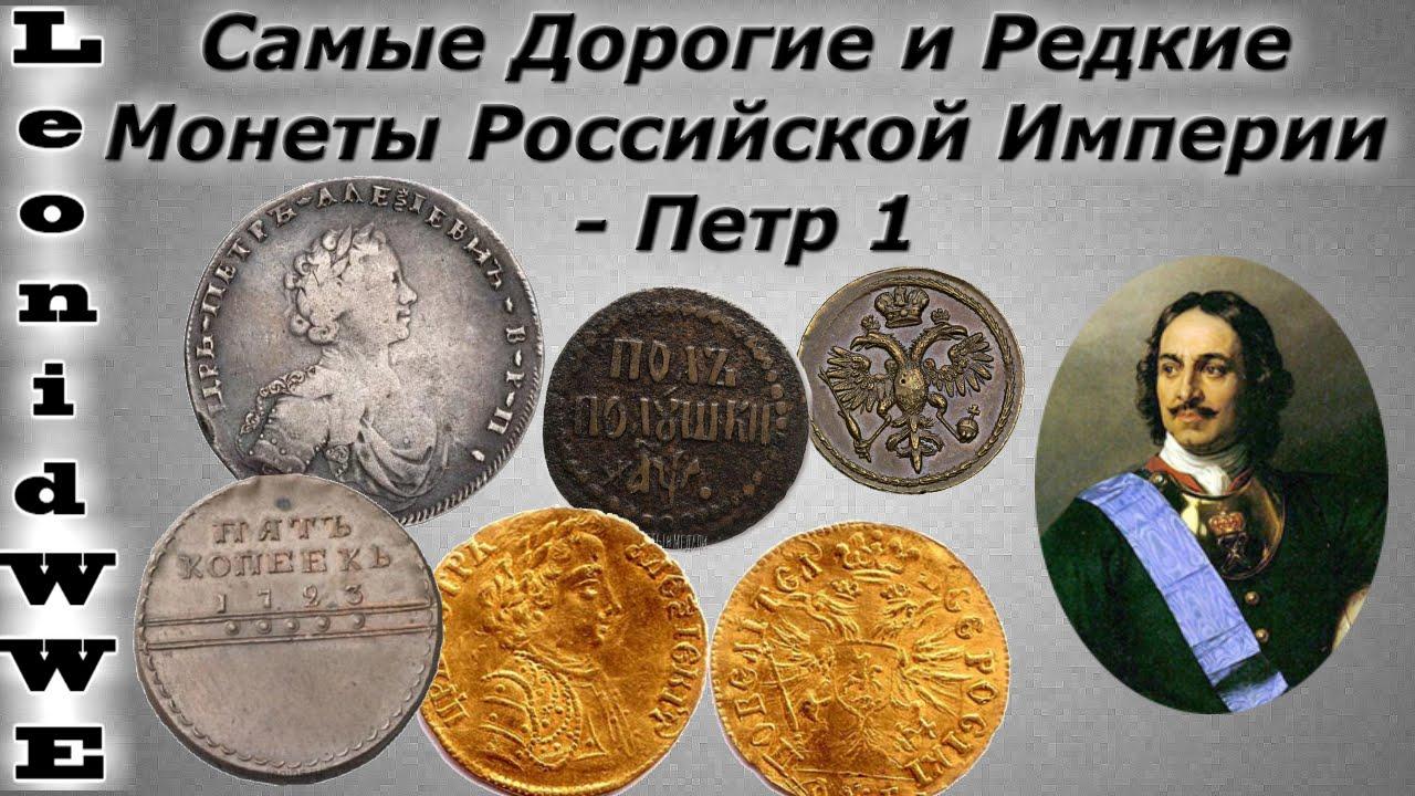 Старинные монеты российской империи 5zlotych1994