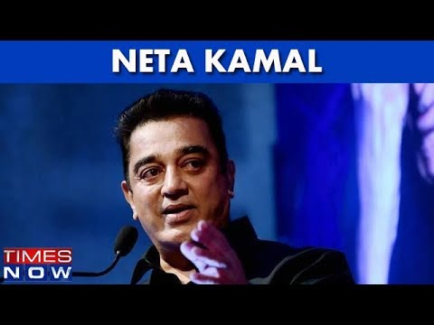 Actor Kamal Haasan To Undertake Tamil Nadu Tour From February 21