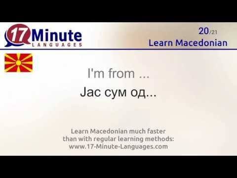 Learn Macedonian (free Language Course Video)