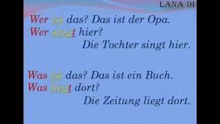 Німецька мова українською. Урок 13. Wer? Was?