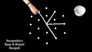 Easy Kolam with 5X3 Dots ☆ Rangoli Designs ☆ Easy Rangoli ☆ Easy & Simple Rangoli ☆ Muggulu Designs