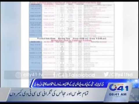 41 Report: GC University BA, BSc examination schedule issued
