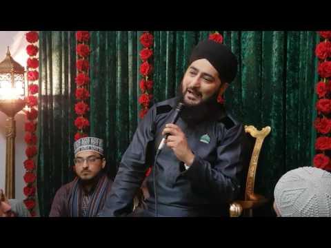 Manqabat-e-Ghaus e Azam - Dr Nisar Ahmed Marfani
