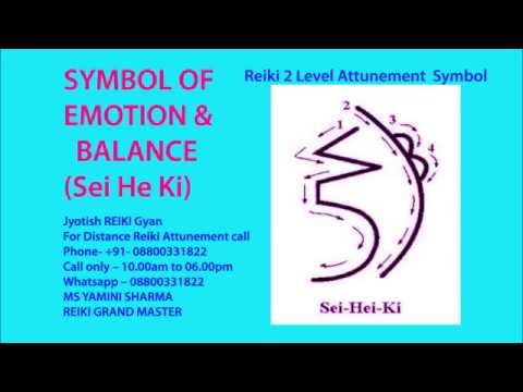 Sei Hei Ki Reiki 2 Attunement Symbol Balance Karma And Emotion In
