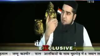 True meaning of Vande Matram according to Islam, explained by this Muslim Brother