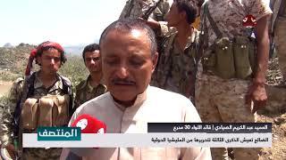 الضالع تعيش الذكرى الثالثة لتحريرها من المليشيا الحوثية  | تقرير عبدالعزيز الليث