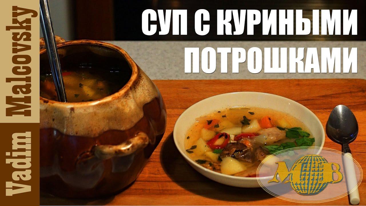 Куриные сердечки, рецепты с фото на RussianFood.com: 66 ...