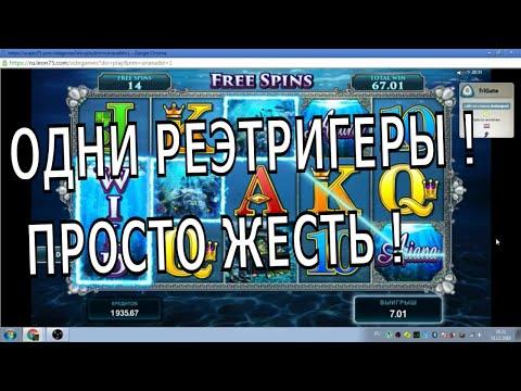 Игровые автоматы леон