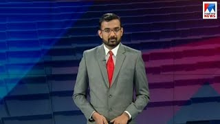 പത്തു മണി വാർത്ത | 10 A M News | News Anchor - James Punchal | November 14, 2018
