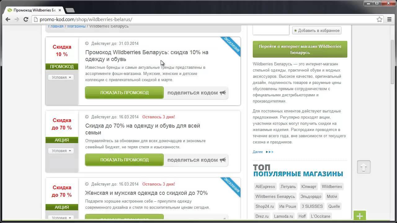 сбербанк онлайн кредит без посещения банка