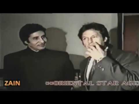 IMRAN KHAN,AMITABH BACCHAN IN LONDON 1992