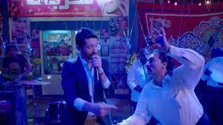 اغنية يا بتاع الورد - كريم محمود عبد العزيز من مسلسل شقة فيصل 2019
