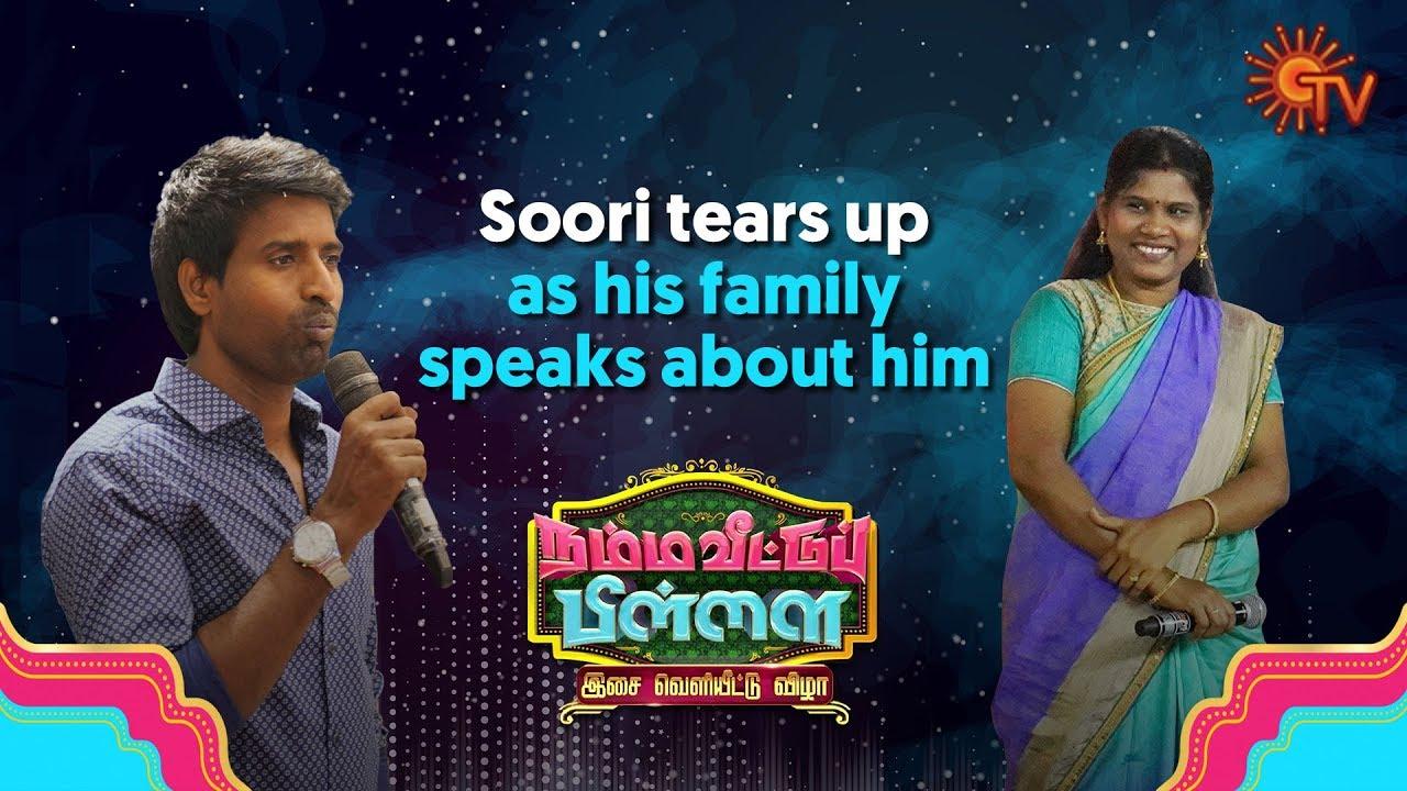 Download Meet Soori's Family   Namma Veettu Pillai Audio Launch