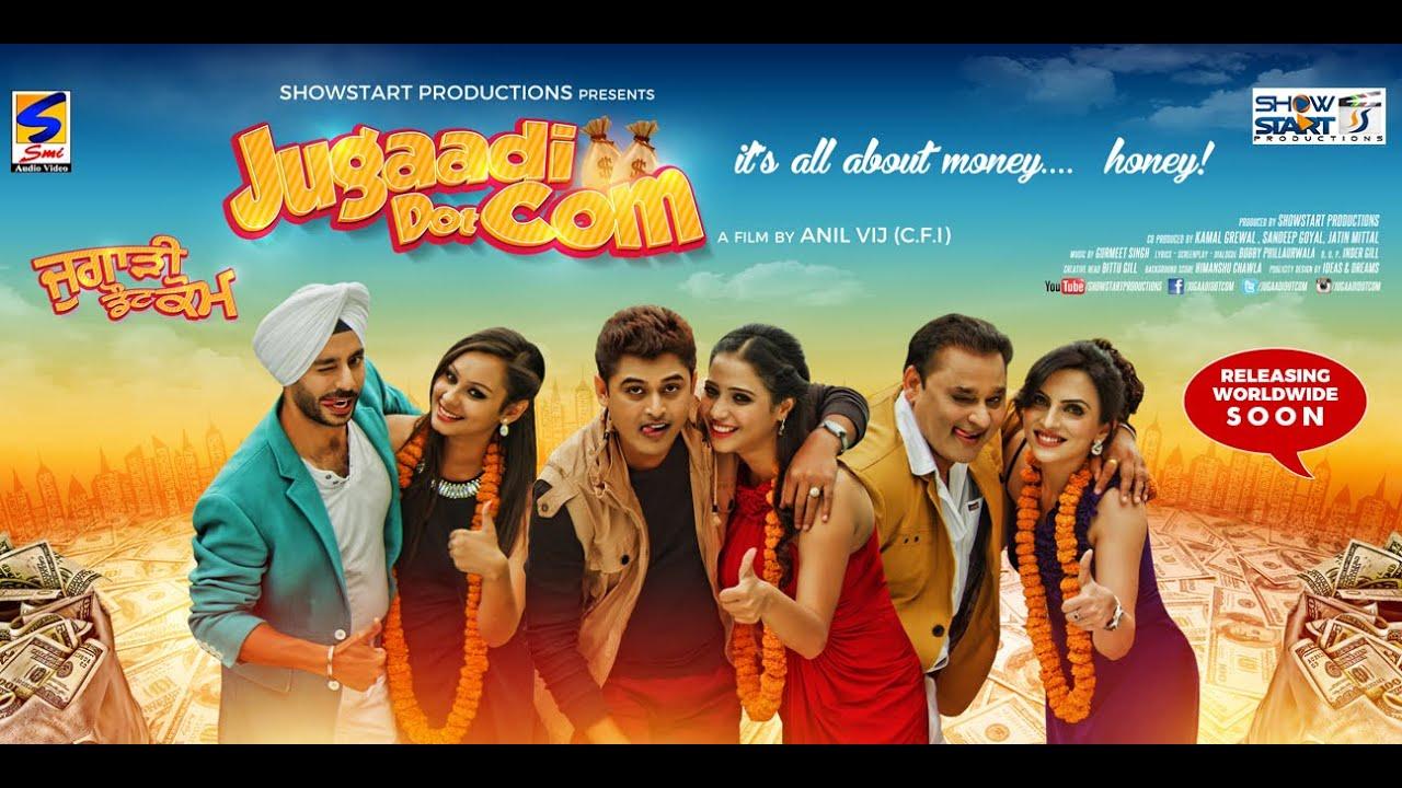 free download jugadee dot com