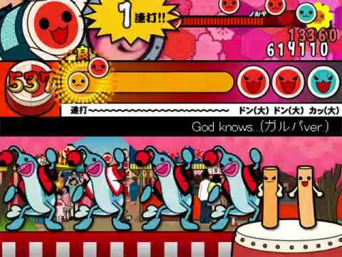 さん god knows 次郎 太鼓