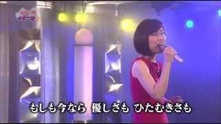 藤田恵美 Le Couple-ひだまりの詩.