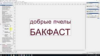 Как создать 3D Надпись в ArtCam урок для начинающих чпу. How to create a 3D text in ArtCam cnc
