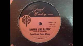 Paulette And Tanya Winley - Rhimin And Rappin 1979