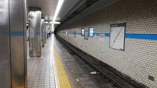 台風による短縮運用!名古屋市営地下鉄鶴舞線N3000形N3108編成  庄内緑地公園行き 八事到着