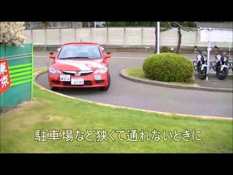 福岡自動車運転免許試験場 ...