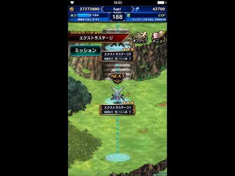 【FFBE】Wクラサメde5人旅inエクストラ(Full Clear)【Final Fantasy BRAVE EXVIUS #11】