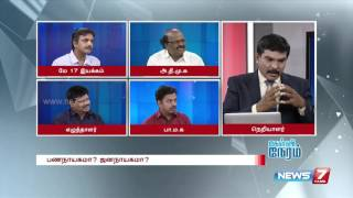 The money behind the assembly elections | Kelvi Neram