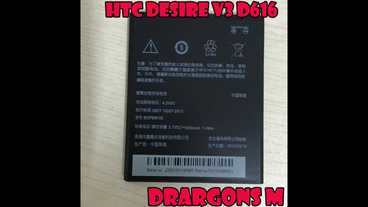 Battery for Lenovo S850: Amazon.in: Electronics