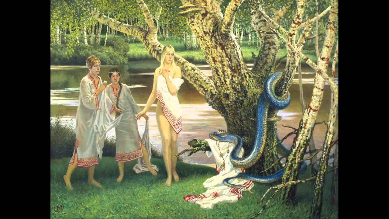 Минус невеста полоза мельница