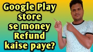 How to get Refund from Google Play Store, if you Buy Application or Product Accidentally. ABG TECH