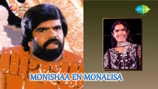 Monisha En Monalisa | Ilamaiye song