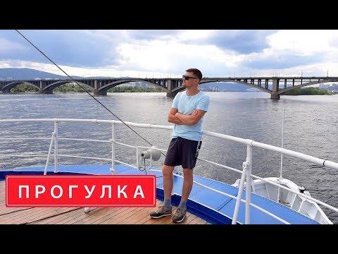 Теплоход Близняк, Красноярск, Енисей/ Краткий обзор