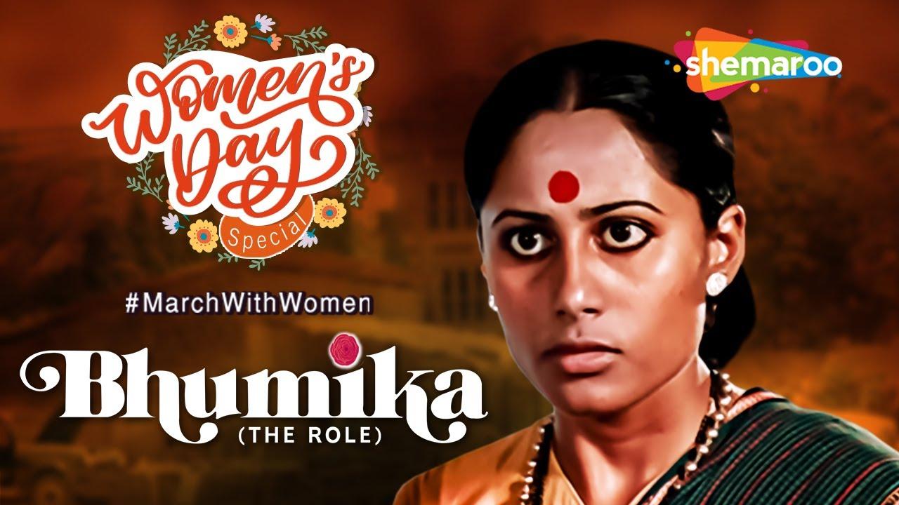 Download Bhumika (The Role) (HD)   Smita Patil   Amol Palekar   Anant Nag   Hindi Full Movie