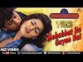 Mohabbat Ho Gayee Hai -HD VIDEO | Shahrukh Khan & Twinkle Khanna |Baadshah |90's Romantic Love Song