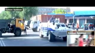 Новости сегодня Ереван, Армения захват заложников