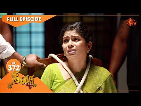 Nila - Ep 372   02 Dec 2020   Sun TV Serial   Tamil Serial