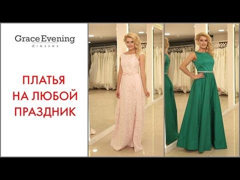 Платья купить платье в интернет магазине в Москве