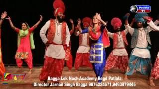 JINDUA FOLK DANCE PUNJABI
